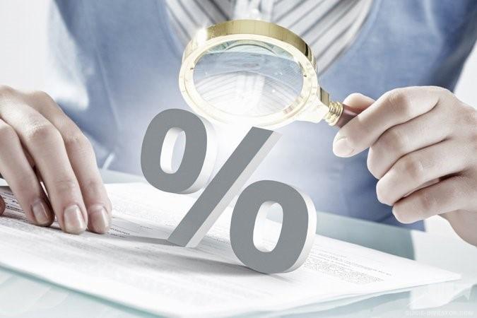 ЦБ отменяет ограничения по комиссиям для торгово-сервисных предприятий