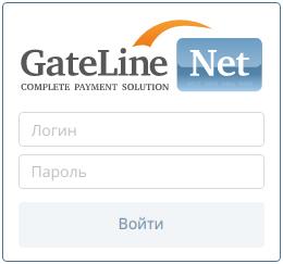 сервис gateline сбп для тсп
